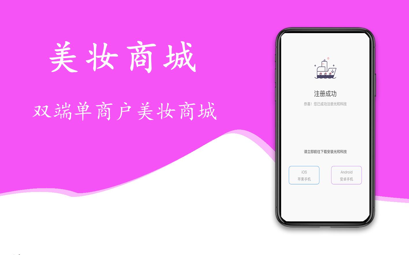 前端切图/前端开发/uni-app VUE开发/资深网页设计