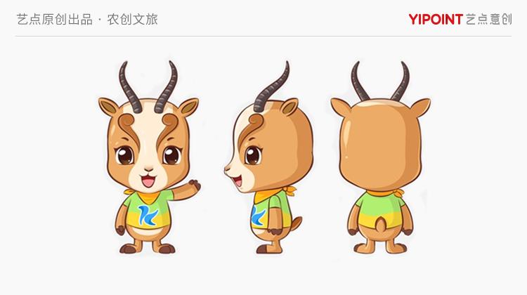 吉祥物设计IP形象设计卡通形象设计图标icon手绘2D表情包