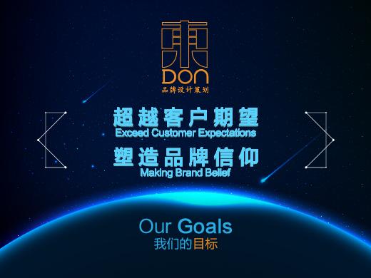 DON宣传海报设计商品会展示营销促销活动企业招商详情页设计
