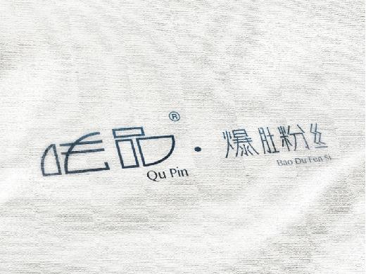 logo设计零售logo设计百货logo