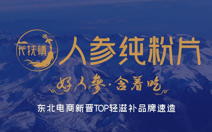 DON严选烟酒糖茶农特产品招商营销品牌全案设计策划北京深圳