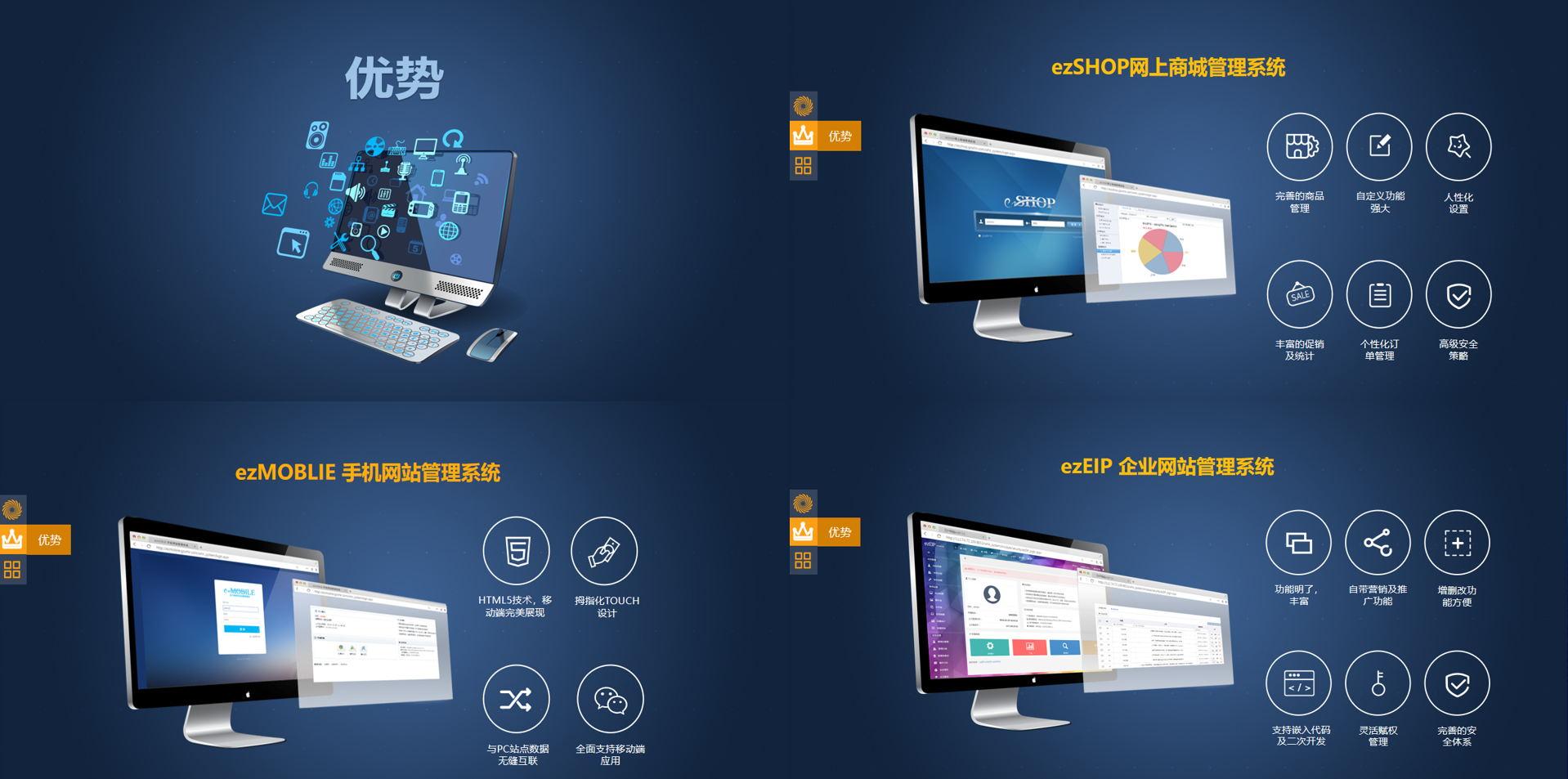 _公司企业网站建设官网响应式营销型网站定制开发制作设计商城改版32
