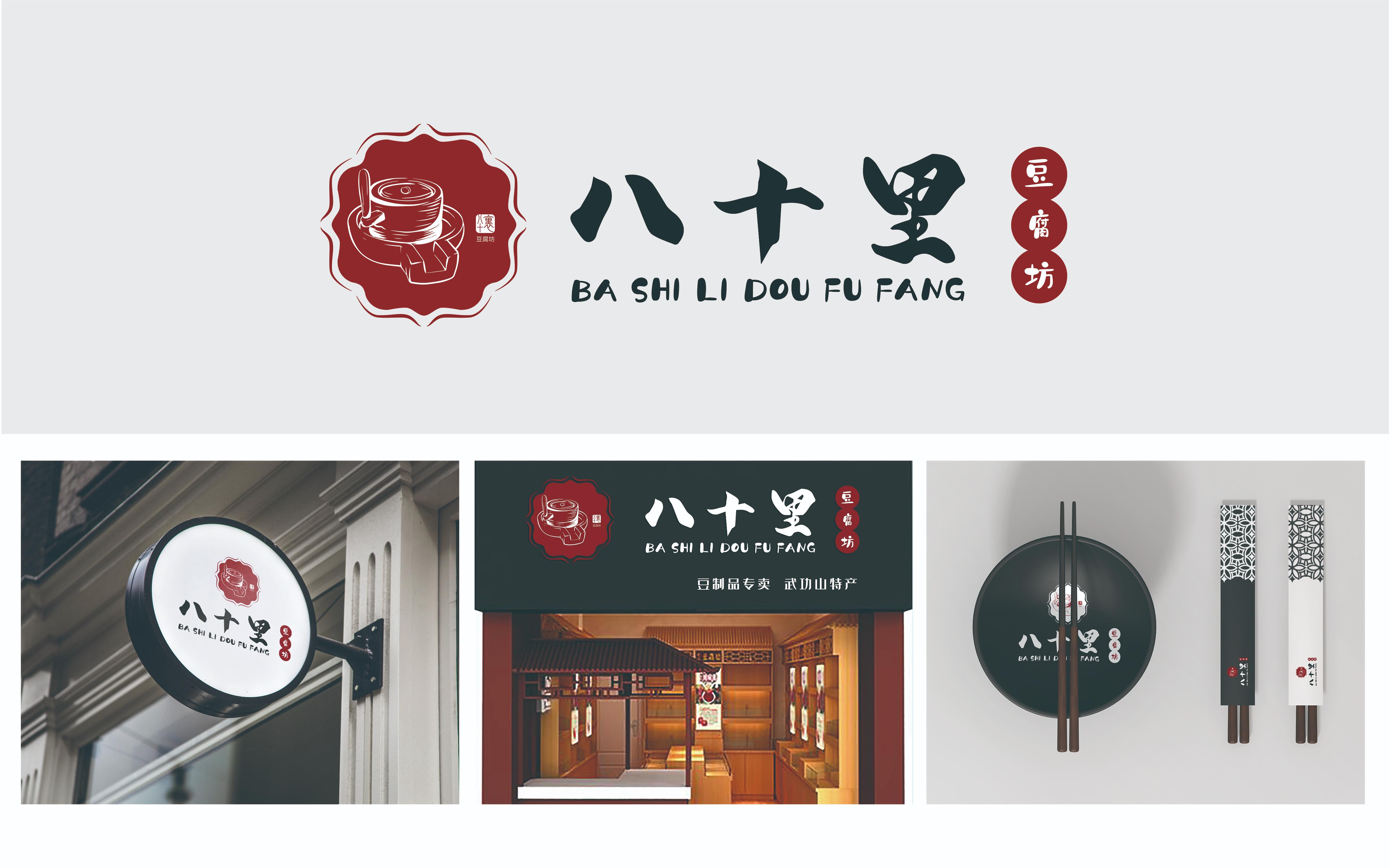 logo设计平面标志设计旅游酒店烟酒行业科研服务物业租赁物业