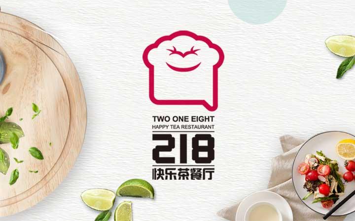 公司品牌餐饮产品食品图形文字卡通科技商标图形文字logo设计