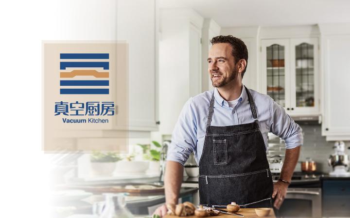 logo设计品牌餐饮LOGO设计企业建筑公司logo商标设计