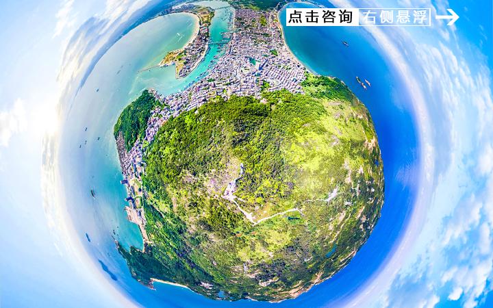 720°全景/VR影视全景视频VR视频全景图片