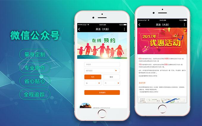 app原生开发|app定制|视频直播app|视频教育app