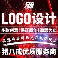 公司 logo 设计品牌 logo 餐饮 LOGO 设计建筑水果 logo