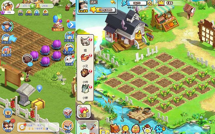 智慧共享农场游戏开发 养殖众筹app农牧场养成类游戏软件专业
