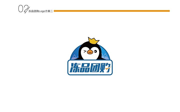 logo设计/icon设计/图标设计/app图标/标志设计
