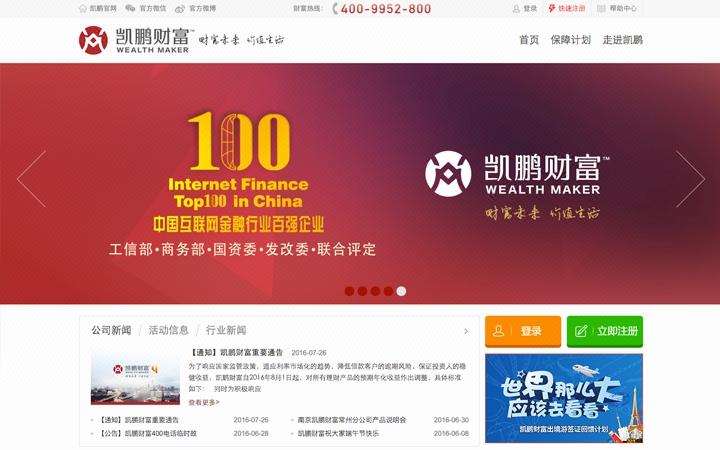 企业网站建设 网站开发 网站制作 手机网站html5网站设计