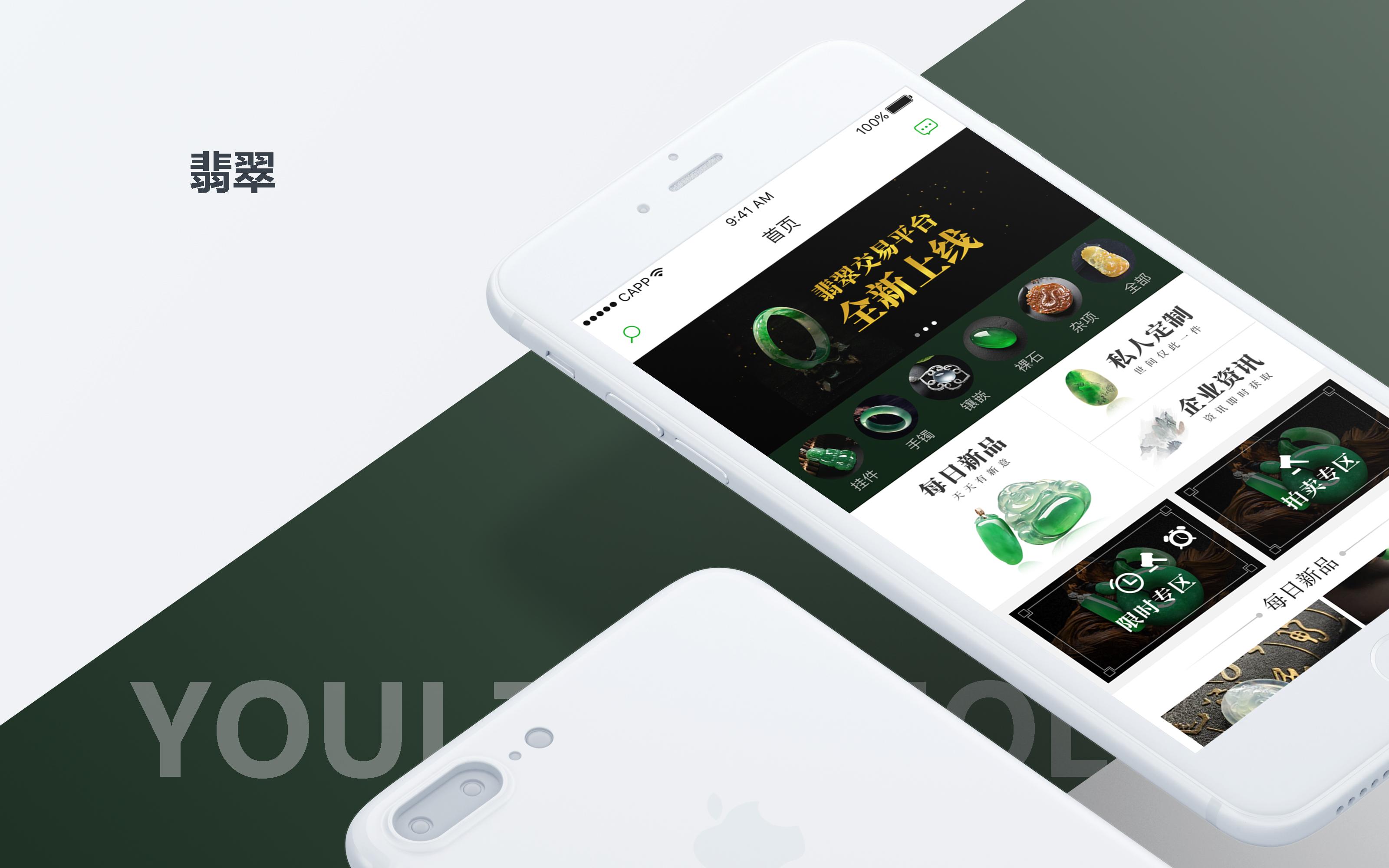 排名优化应用商城app排名上升手机应用下载排名优化