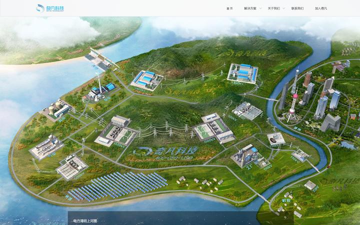 html5网站建设企业网站制作网站定制开发公司网站网页设计
