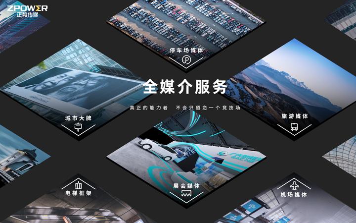 旅游酒店海报-网站建设-图片-软件设计-APP界面-抠图处理