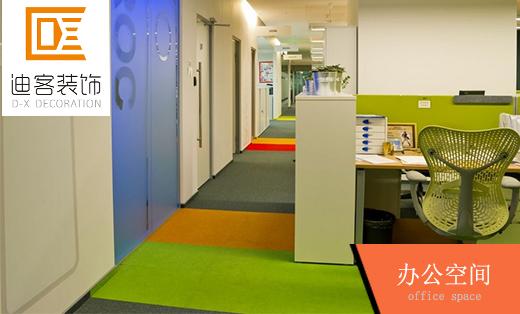 长沙某公司办公空间装修设计