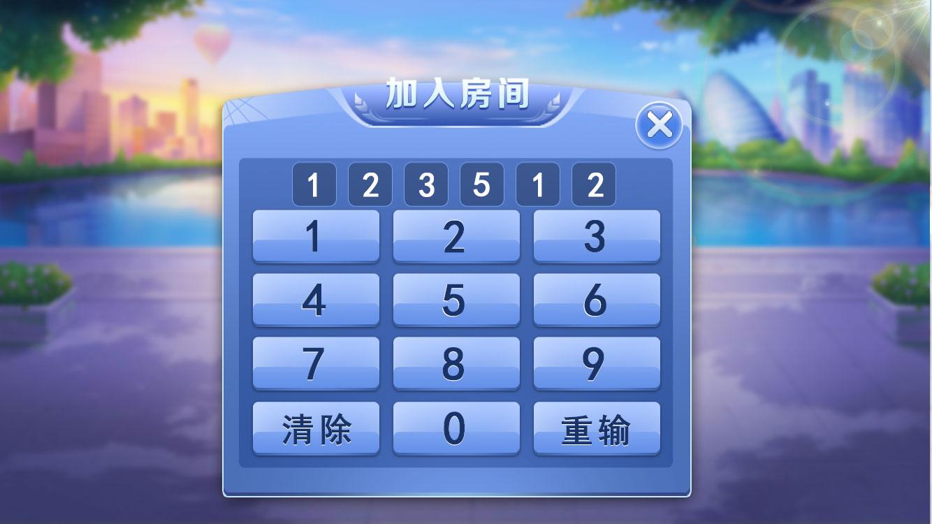 地方游戏APP开发 地方娱乐游戏开发 地方手机娱乐游戏定制