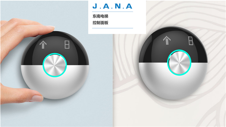【电子产品】消费电子设备测试仪表耳机加南工业产品外观结构设计