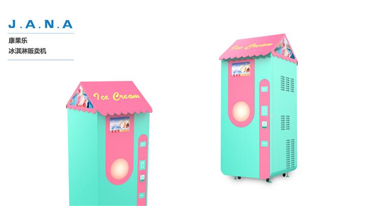 【儿童用品】母婴玩具婴童用品婴儿加南新工业产品外观结构设计