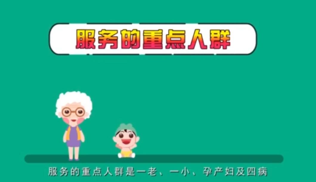 动漫产品设计动漫标志设计动漫视频广告动漫广告制作动漫广告视频