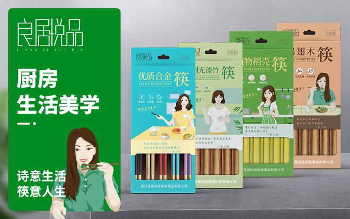 产品包装设计食品包装盒手提袋包装袋设计礼盒设计瓶贴标签设计