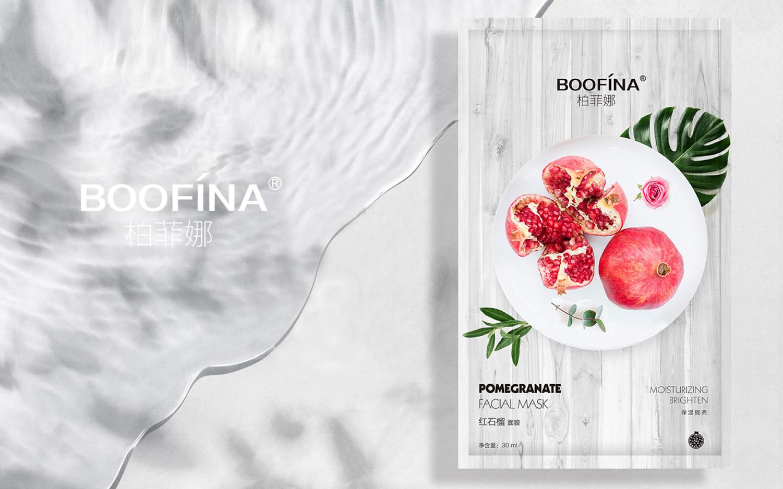 食品包装设计茶叶包装盒手提袋贴纸瓶贴高端化妆产品礼盒包装袋