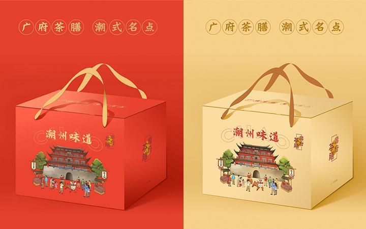 包装设计/高端礼盒包装/创意插画包装/手提袋包装/产品包装