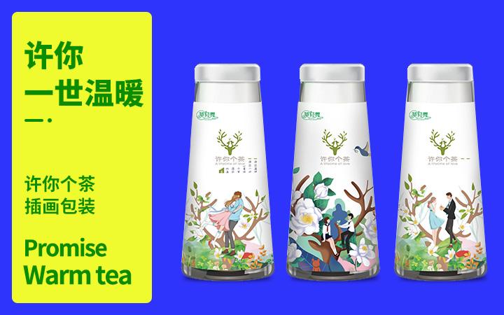 农产品包装盒设计水果茶叶利乐饮料外包装设计大米包装袋特产定制