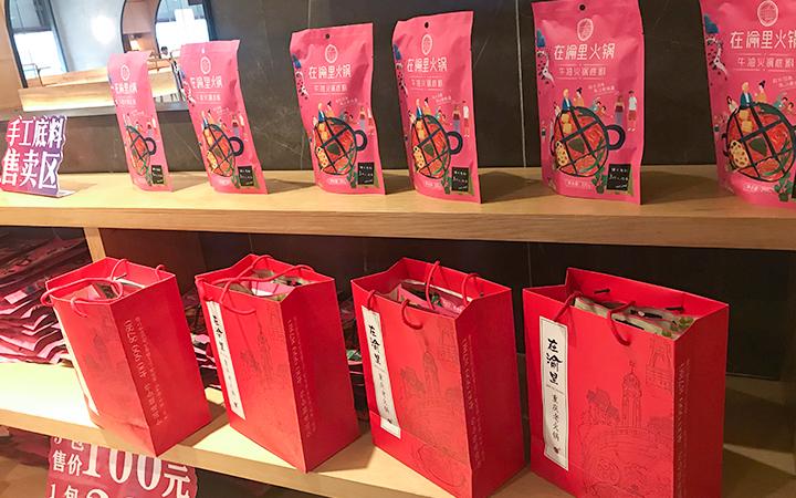 【泼猴创意包装设计】logo名片手提袋品牌设计过年礼盒vi