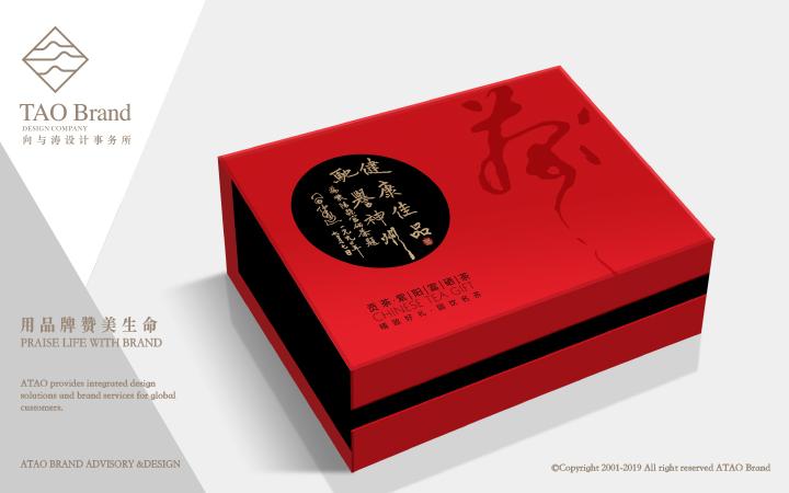 向与涛包装设计瓶贴标签腰封食品包装袋包装盒礼盒插画包装设计