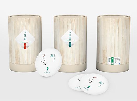 副总监包装盒设计礼盒设计食品茶叶包装设计