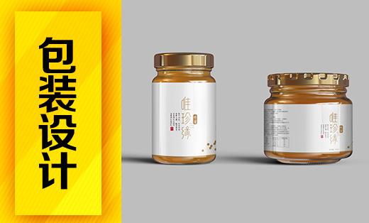 【包装设计】原创唯珍缘蜂蜜包装盒/包装袋/瓶贴设计