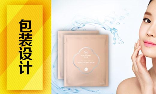 【包装设计】面膜包装/包装盒/包装袋设计