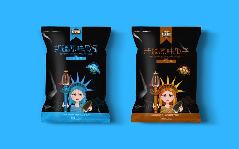 高端手绘定制版/包装设计坚果花茶叶农产品食品酒包装袋礼盒设计