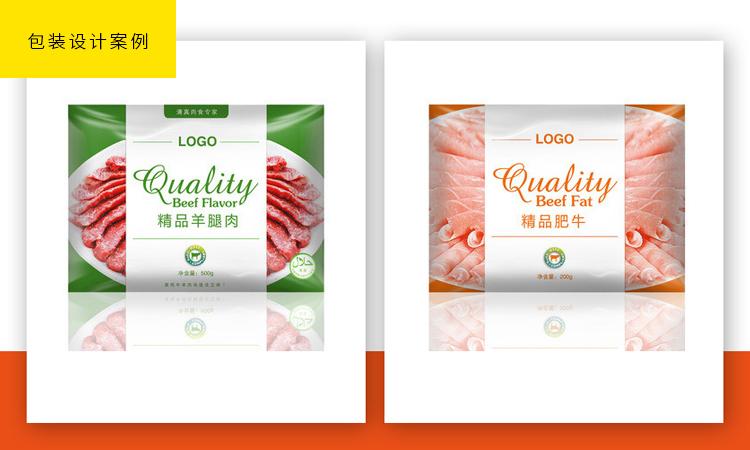 食品白酒奶茶红酒包装设计产品包装袋设计礼盒包装设计外包装设计