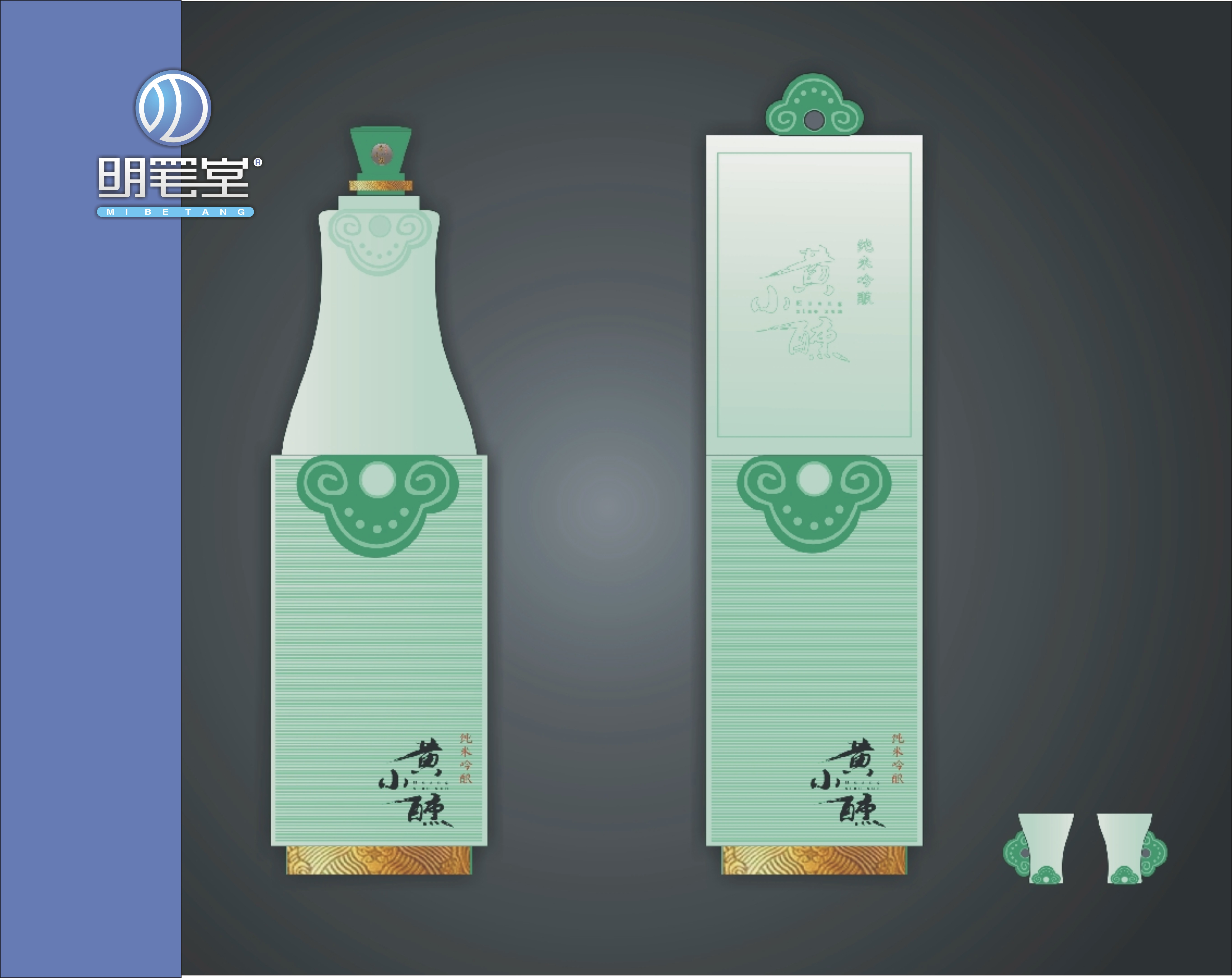 瓶型设计酒瓶设计瓶贴设计标签设计酒盒包装设计礼盒套装设计
