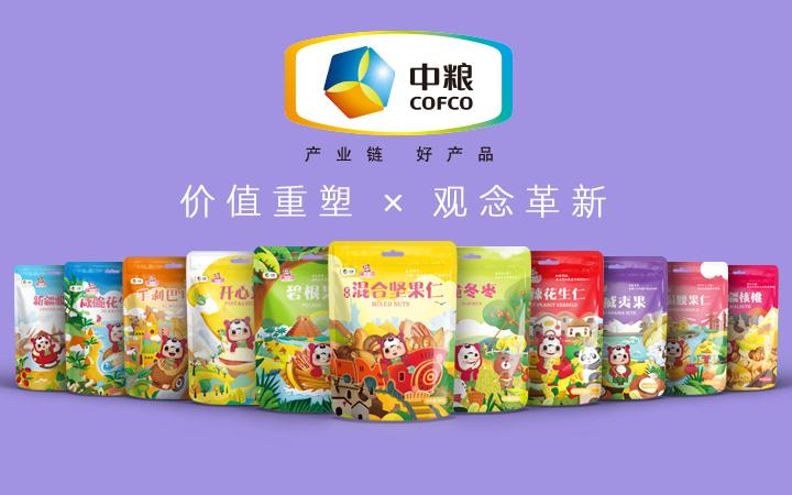 高端茶礼盒包装设计母婴食品化妆品创意国潮风插画坚果原创设计