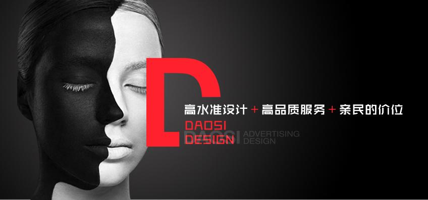 宣传册设计_画册设计企业宣传册海报品牌三折页宣传品单页平面展架板彩印海报1