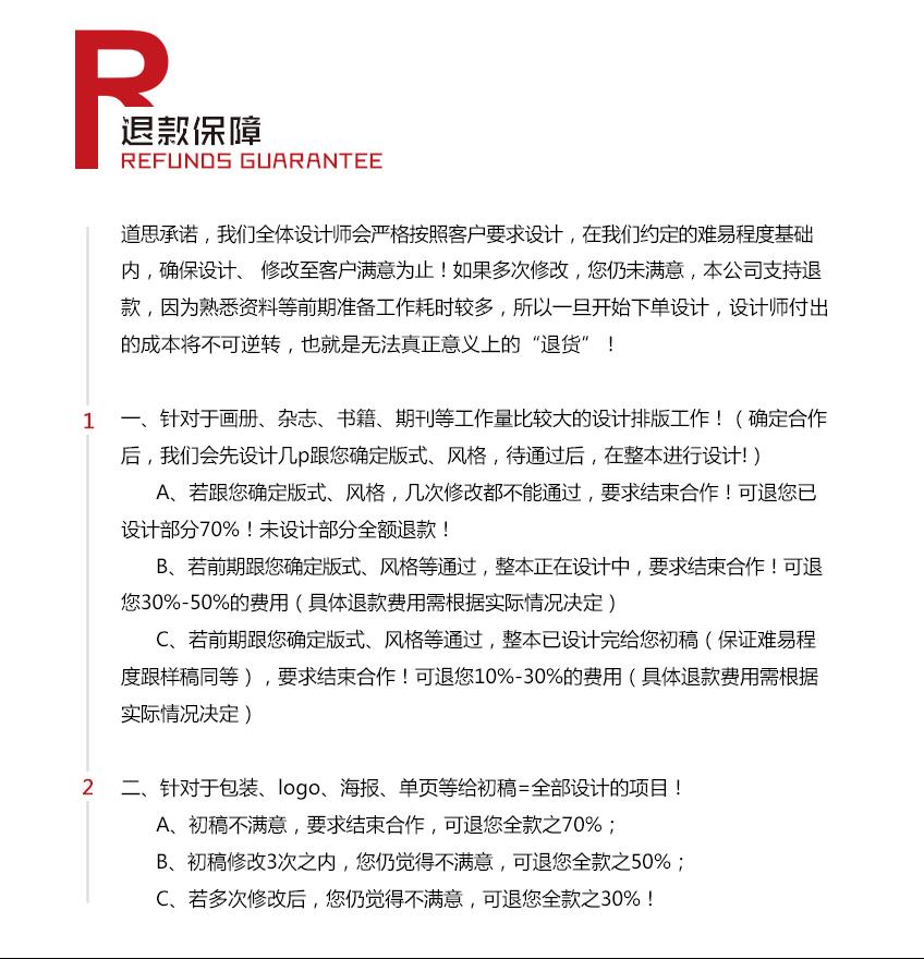 宣传册设计_画册设计企业宣传册海报品牌三折页宣传品单页平面展架板彩印海报22