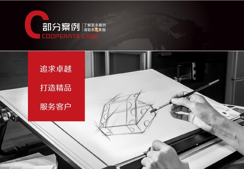 宣传册设计_企业画册宣传册设计册子产品手册宣传品公司图册相册宣传栏礼品册5