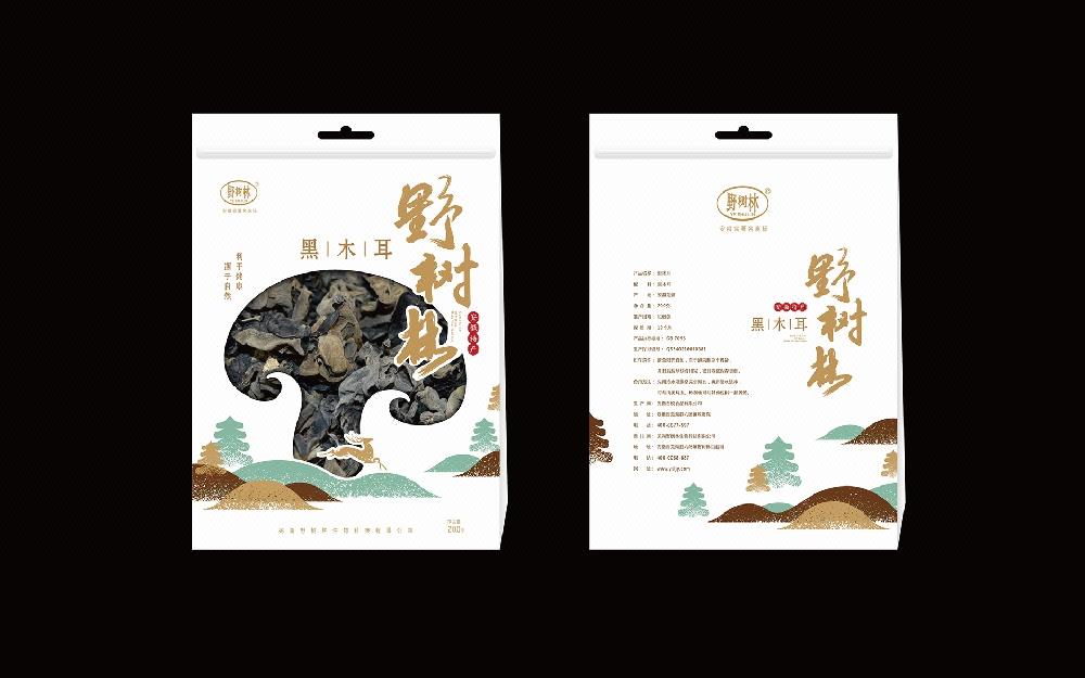 高端包装定制食品包装茶叶标签不干胶手提袋包装袋设计康师傅包装