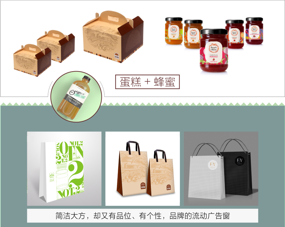 _产品包装设计/化妆品食品包装/茶叶盒瓶贴礼盒包装袋包装箱设计7
