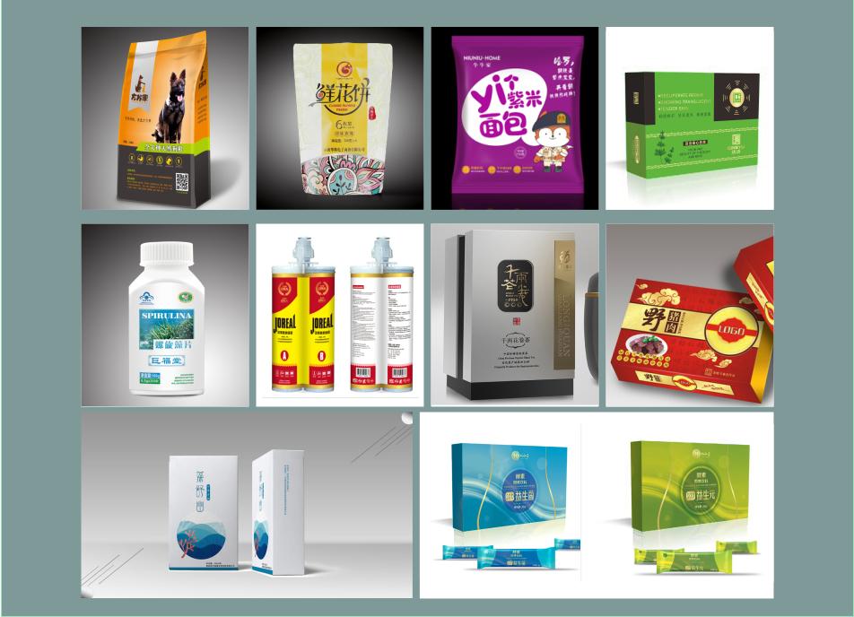 _产品包装设计/化妆品食品包装/茶叶盒瓶贴礼盒包装袋包装箱设计8