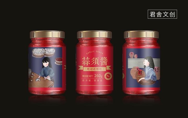 食品茶叶化妆品包装设计礼盒包装盒包装袋手提袋标签瓶贴产品包装
