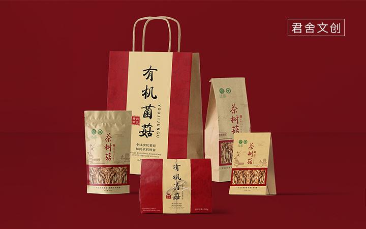 餐饮食品饮料包装设计资深设计师农产品包装袋礼品包装盒设计