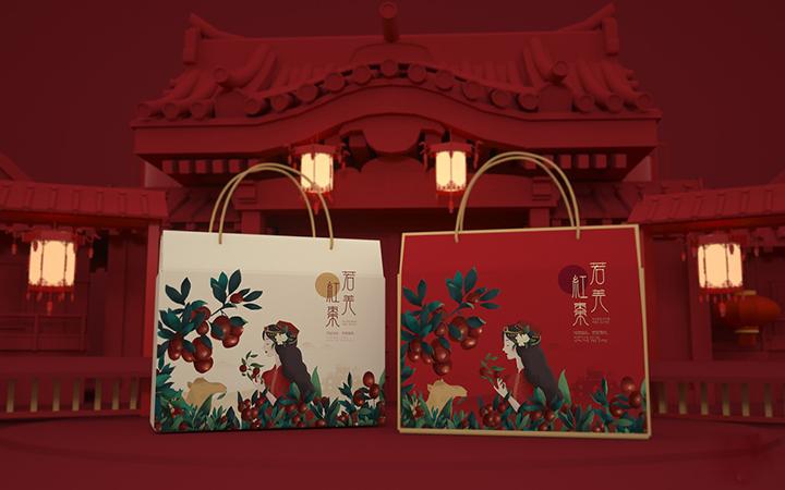 亦北创意包装设计餐饮零食农业副食包装袋设计瓶贴标贴手提袋设计