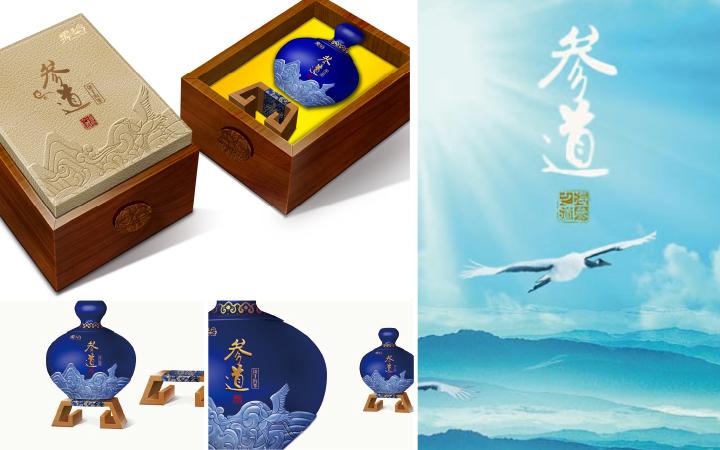 【致简包装设计】尊享版 总监操刀原创包装品牌产品设计插画高端
