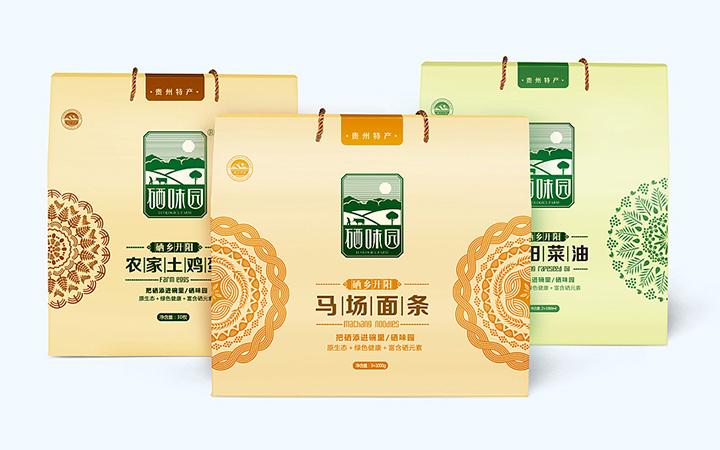 餐饮类包装/茶叶/化妆品/农产品/包装设计/瓶贴/手提袋