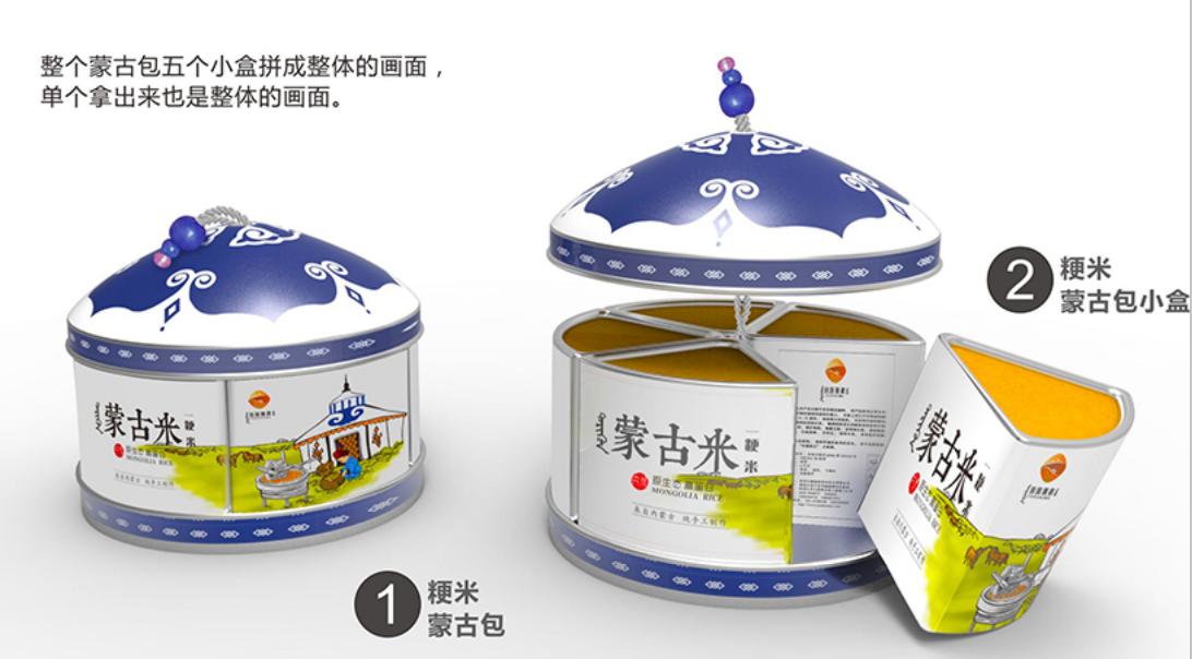 包装袋礼盒 瓶装设计食品包装设计标签设计创意包装设计插画设计
