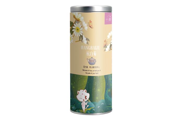 产品包装设计工业品需求化妆品美妆瓶贴标签酒标资深包装设计师