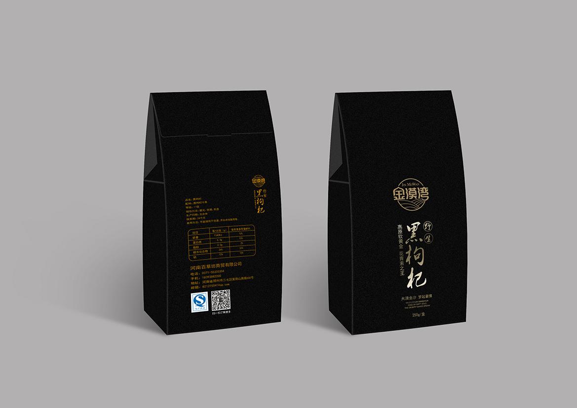 粮/油/副食包装设计+贴纸/说明书/包装盒资深设计师